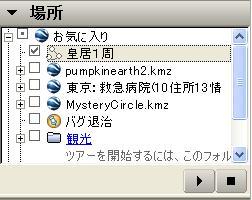 20061102_01