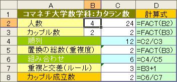 20061211_01