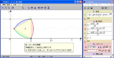 20070511_04