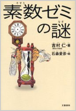 20070602_01