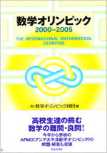 20070706_07_1