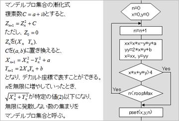 20070714_02_1