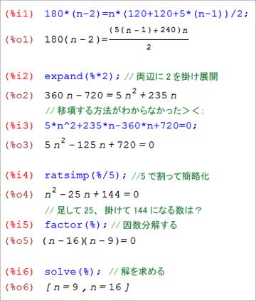 20070810_02