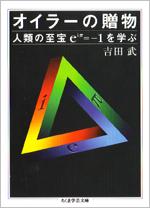 20070825_03