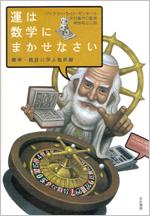 20070912_book01