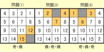 20071214_01