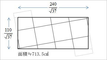 20071221_03