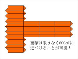 20071221_07