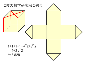 20080508_02