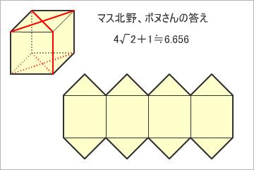 20080508_03