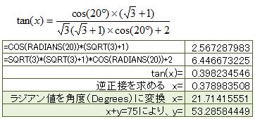 20080620_02