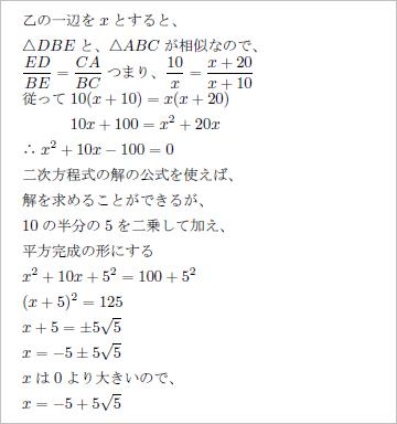 20080905_04