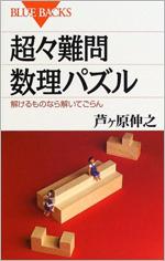 yoshigahara_01