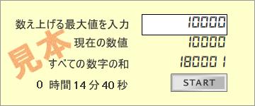 C109_04