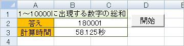 C109_06