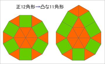 C111_01