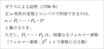 C111_05
