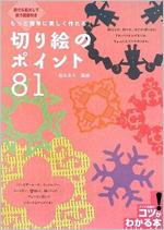 C143_02_2