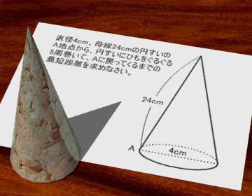 コマ大数学科151講・問題図