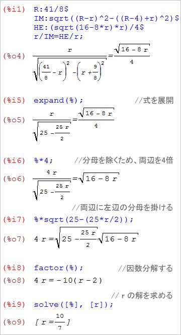 図(12)
