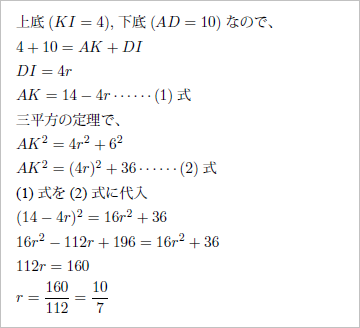 図(23)