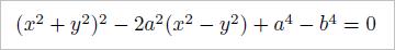 カッシーニの卵形曲線の数式
