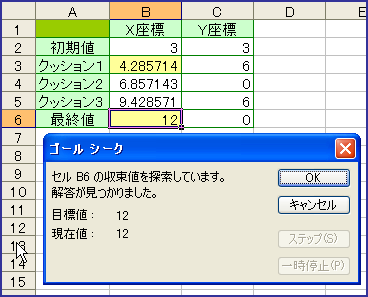 Ex_07_1