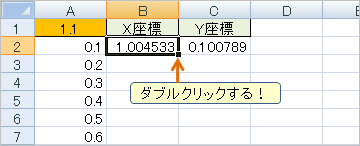 Excel_03