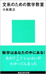 Kojima08