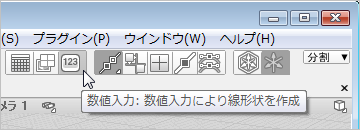 Shade_04
