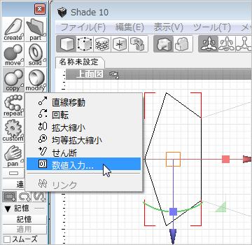 Shade_11